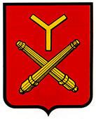 arandigoyen-yerri.escudo.jpg