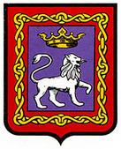 arbizu.escudo.jpg