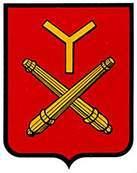 arizala-yerri.escudo.jpg