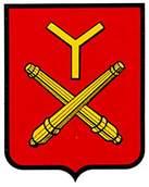 azcona-yerri.escudo.jpg