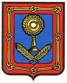 beire.escudo.jpg