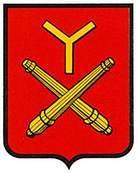 grocin-yerri.escudo.jpg