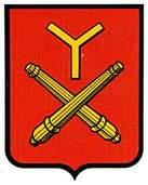 ibiricu-yerri.escudo.jpg