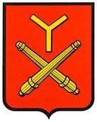 lorca-yerri.escudo.jpg