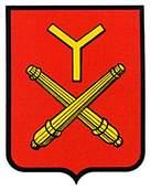 murugarren-yerri.escudo.jpg