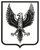 urdiain.escudo.jpg