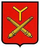 villanueva-de-arce-arce.escudo.jpg