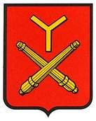 zabal-yerri.escudo.jpg