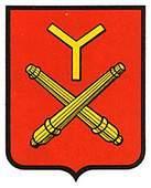 zurucuain-yerri.escudo.jpg