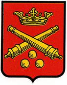 abarzuza.escudo.jpg