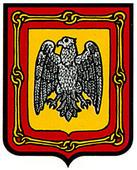 aguilar-de-codes.escudo.jpg